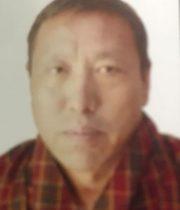 Mr. Karma Chophel, Jigme Dorji Const, DLC Chairperson, Lhuntse